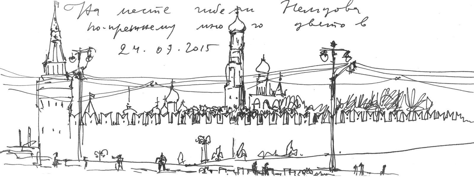 Блог Кати Осиной. Рисунки из путешествий. Московские улочки