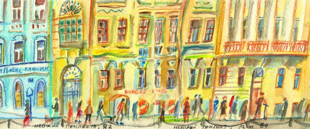 Блог Кати Осиной. Солнечные выходные в Питере