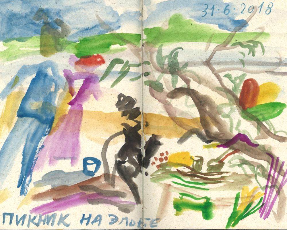 Блог Кати Осиной. Рисунки из путешествий. Мои итоги 2018 года: путешествие в рисунках по 12 городам