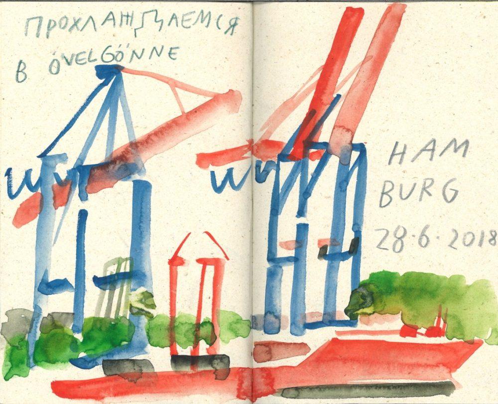 Блог Кати Осиной. Рисунки из путешествий. Долой перфекционизм: как вести дневник путешествий с детьми