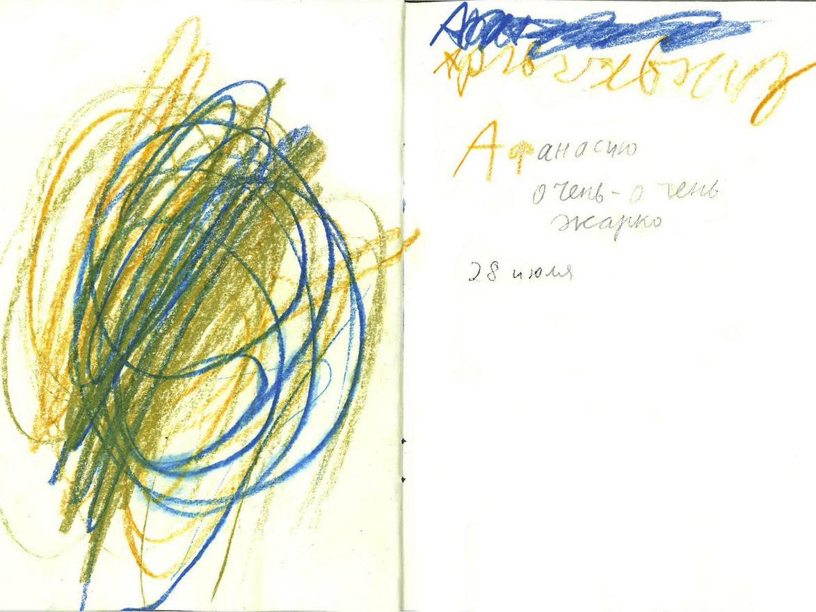 Блог Кати Осиной. Лето 2019: дневник путешествий с детьми, часть 1