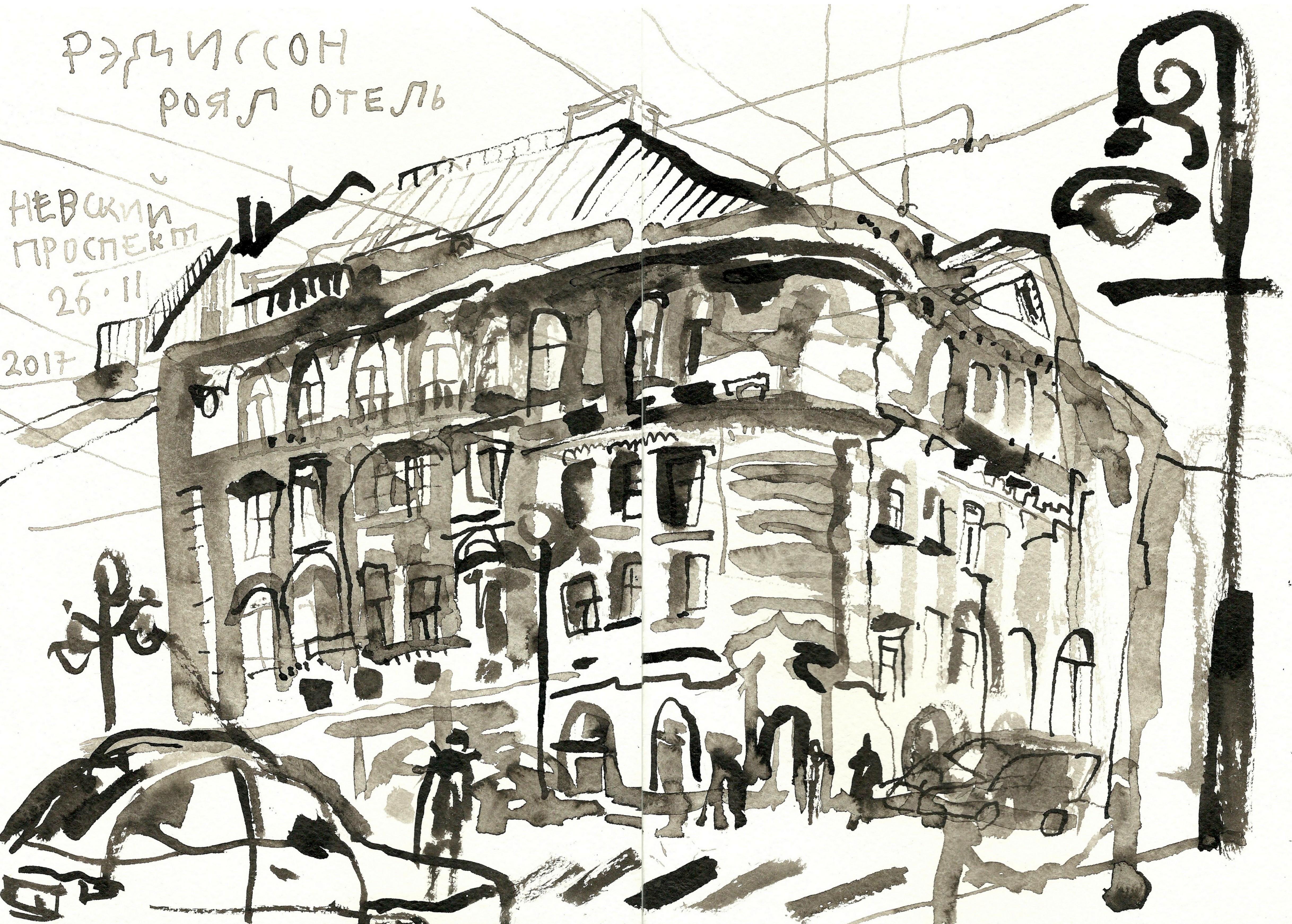 Рэдиссон Роял Отель на Невском проспекте. Путешествие в Петербург.