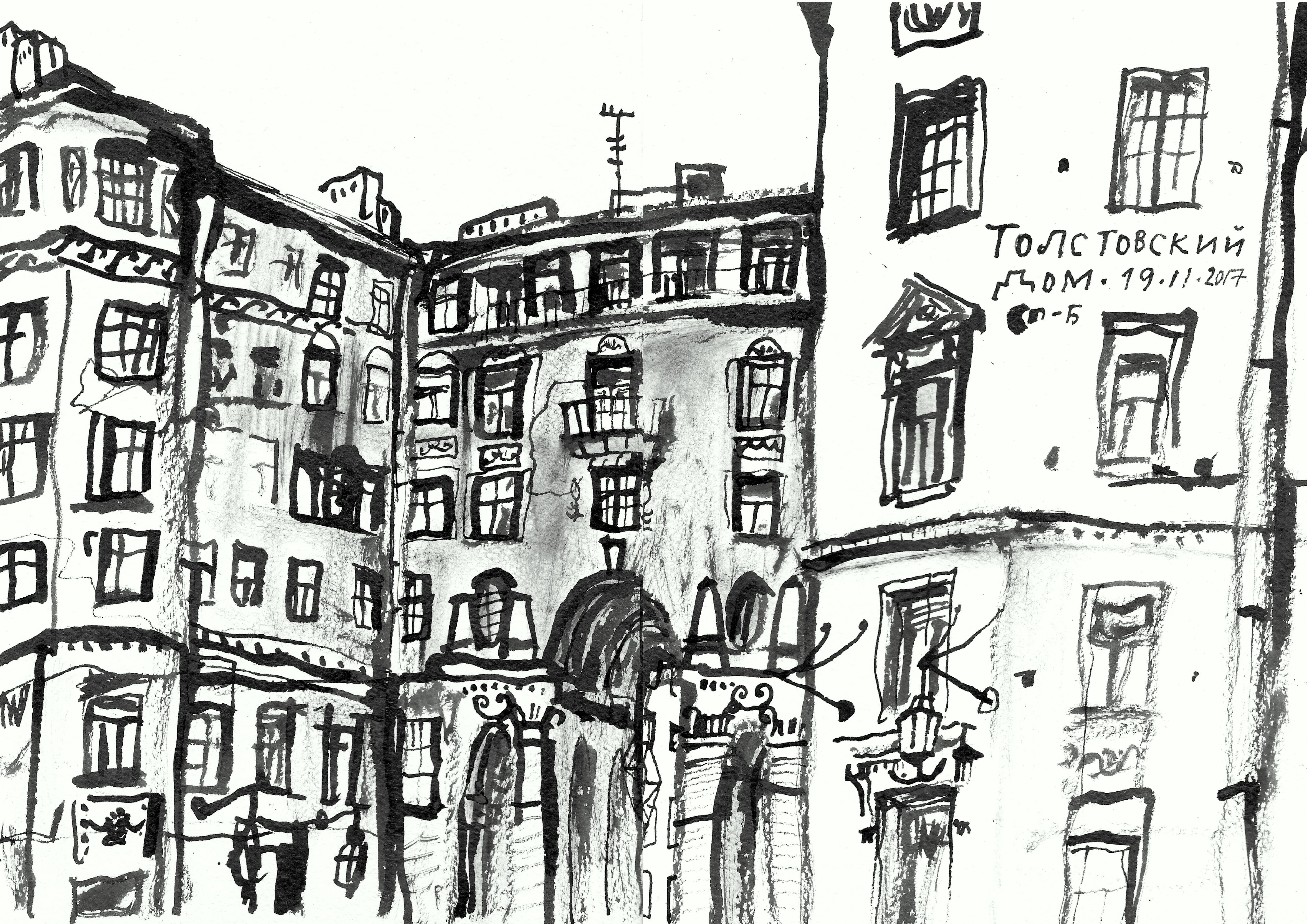 Блог Кати Осиной. Путешествие в Петербург. Пятое