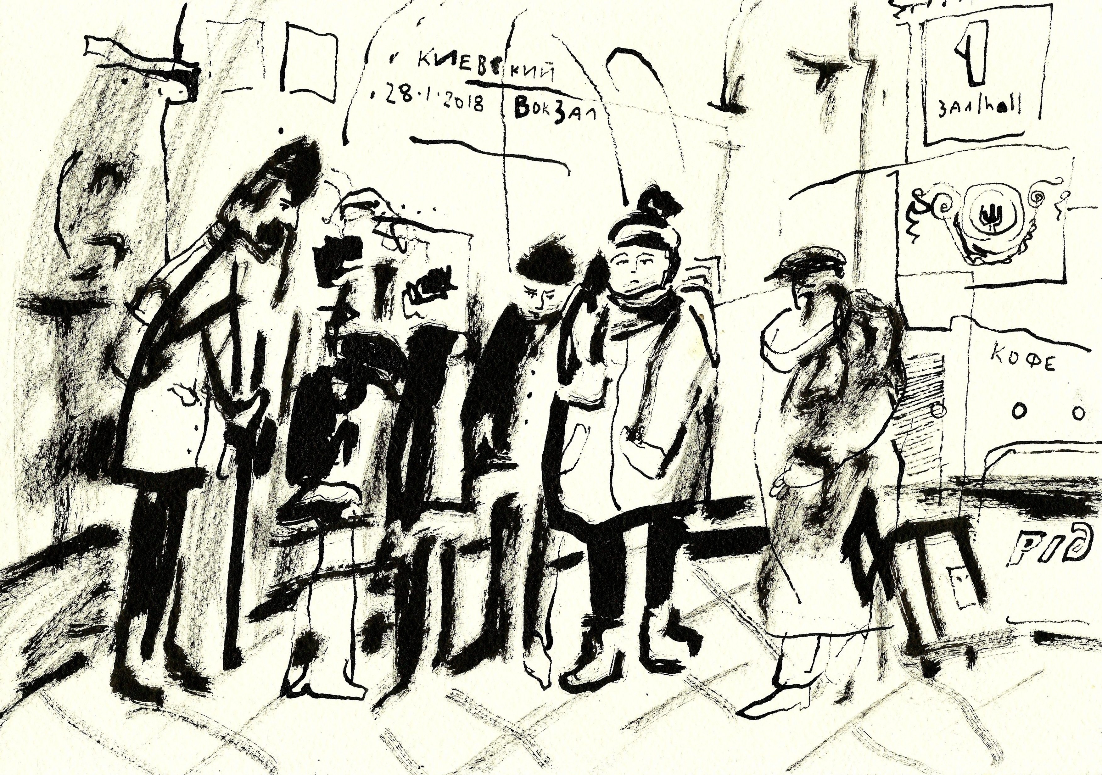 Блог Кати Осиной. Creative Mornings, лекция №48 : советы против тревожности от Василия Эсманова и другие события января.