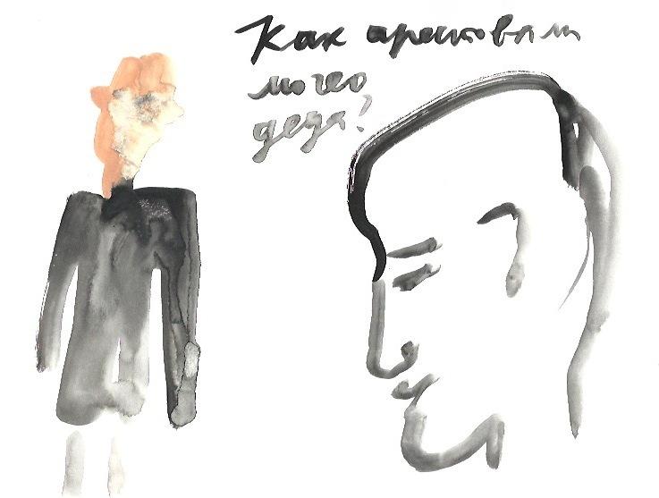 Блог Кати Осиной. Рисунки из путешествий. Театральные выходные