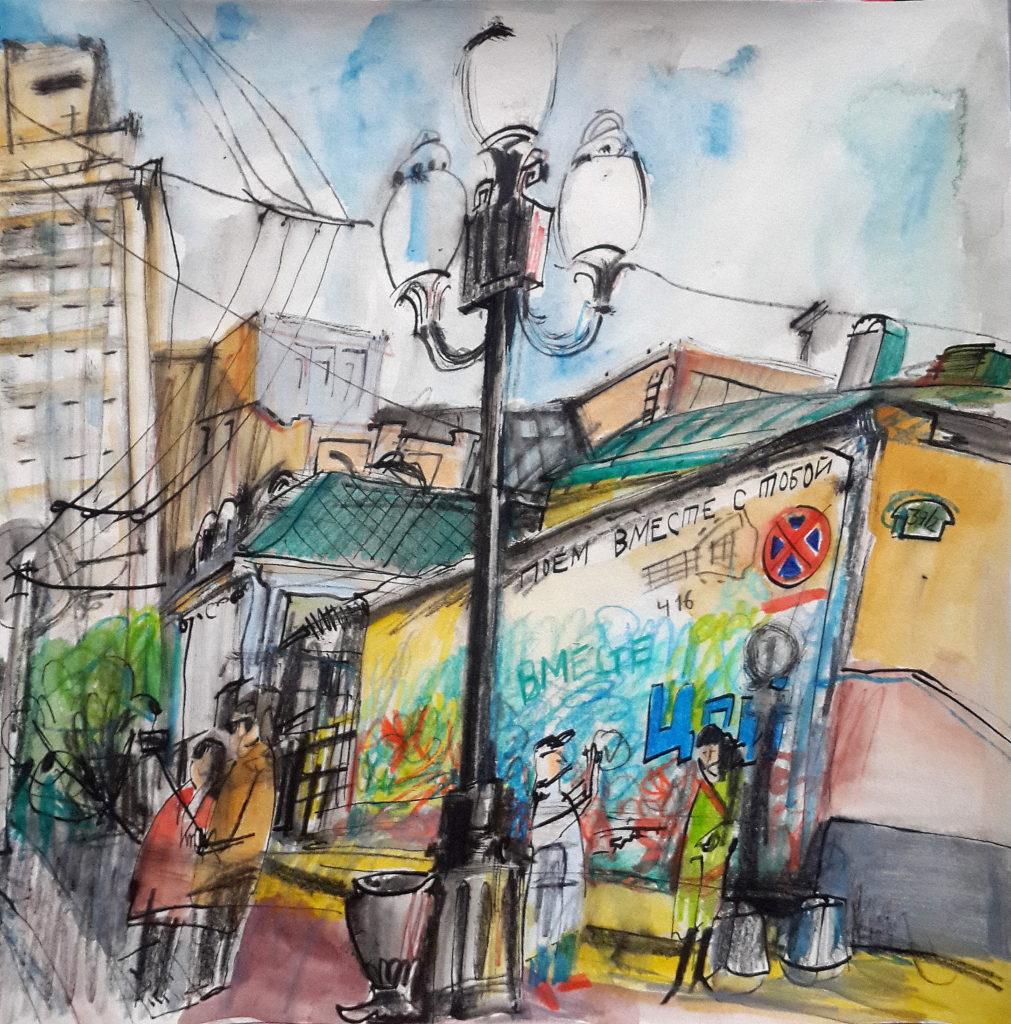 Блог Кати Осиной. Рисунки из путешествий. Прогулки вокруг Арбата