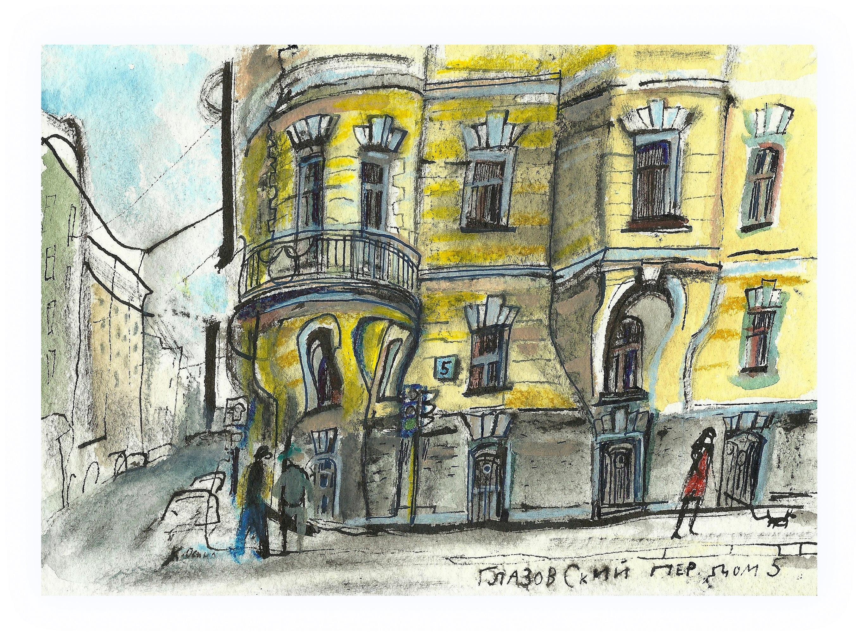 По следам Николая Тимофеева-Ресовского. Блог Кати Осиной. Рисунки из путешествий.
