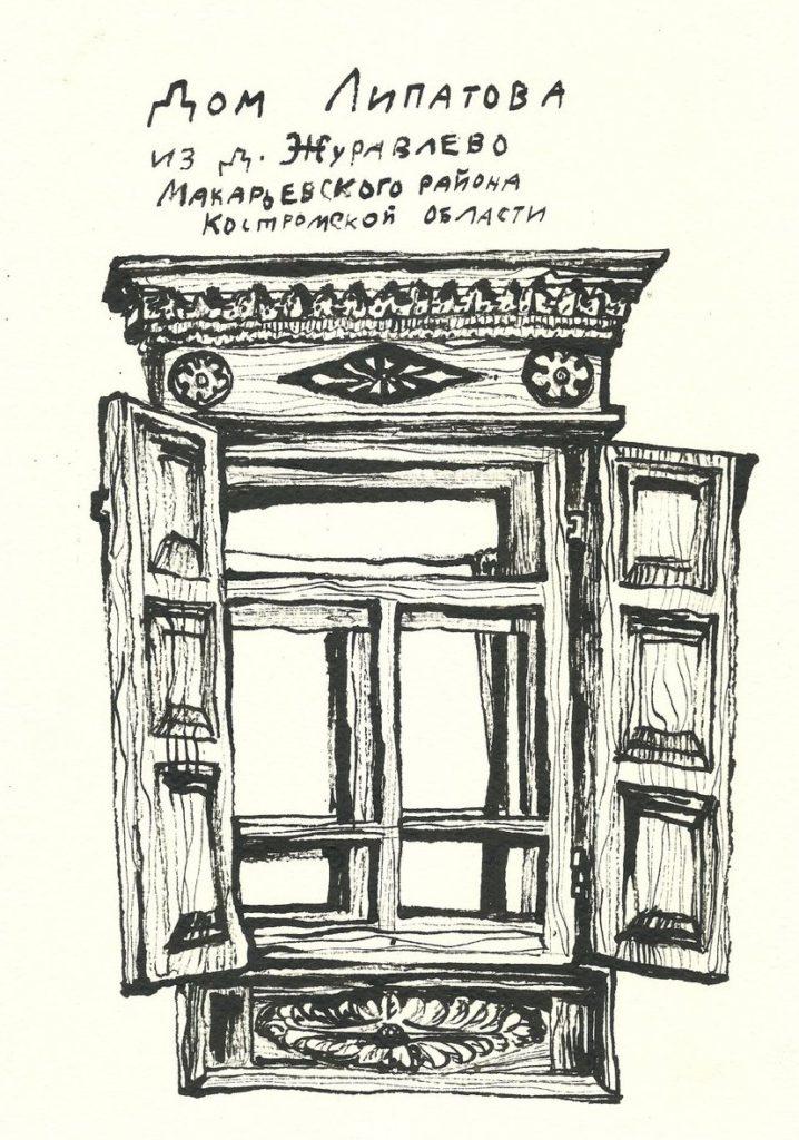 Блог Кати Осиной. Рисунки из путешествий. Деревянная архитектура.