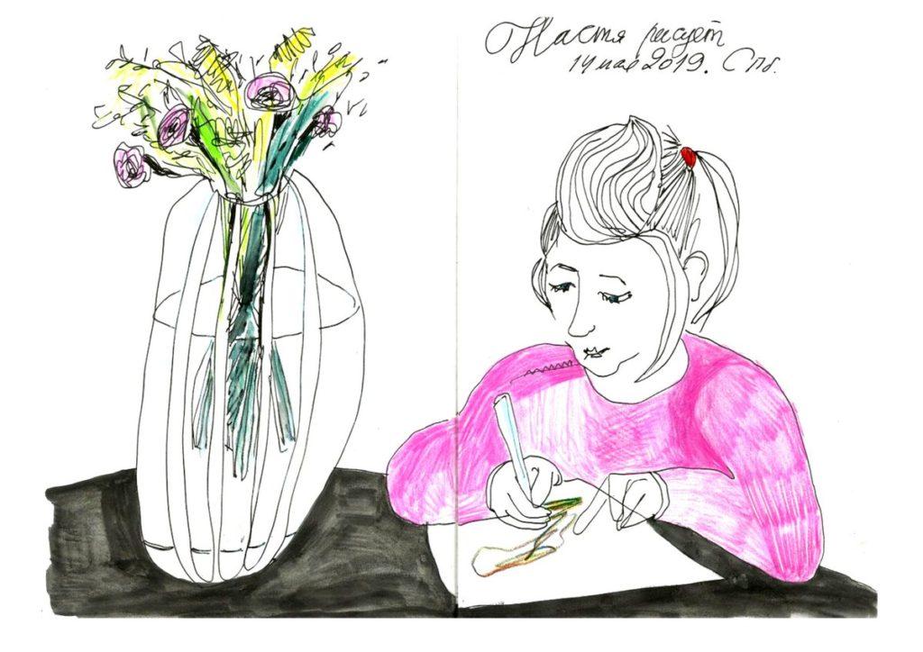 Блог Кати Осиной. Рисунки из путешествий. За три дня можно полностью проветрить голову в Питере
