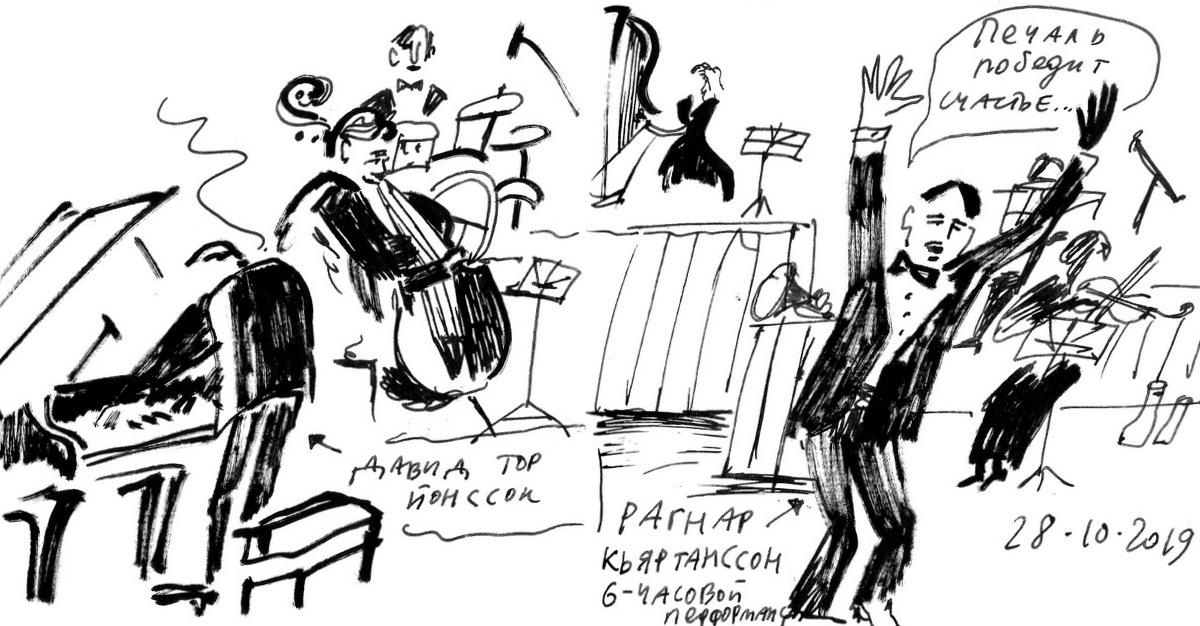 Блог Кати Осиной. Рисунки из путешествий. Мой 2019 год: проекты, выставки и мероприятия