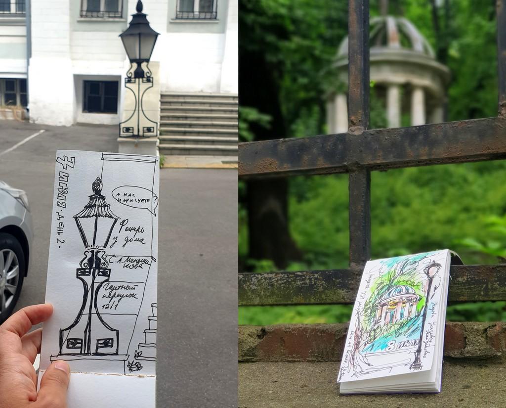 Блог Кати Осиной. Рисунки из путешествий. Беговой журнал