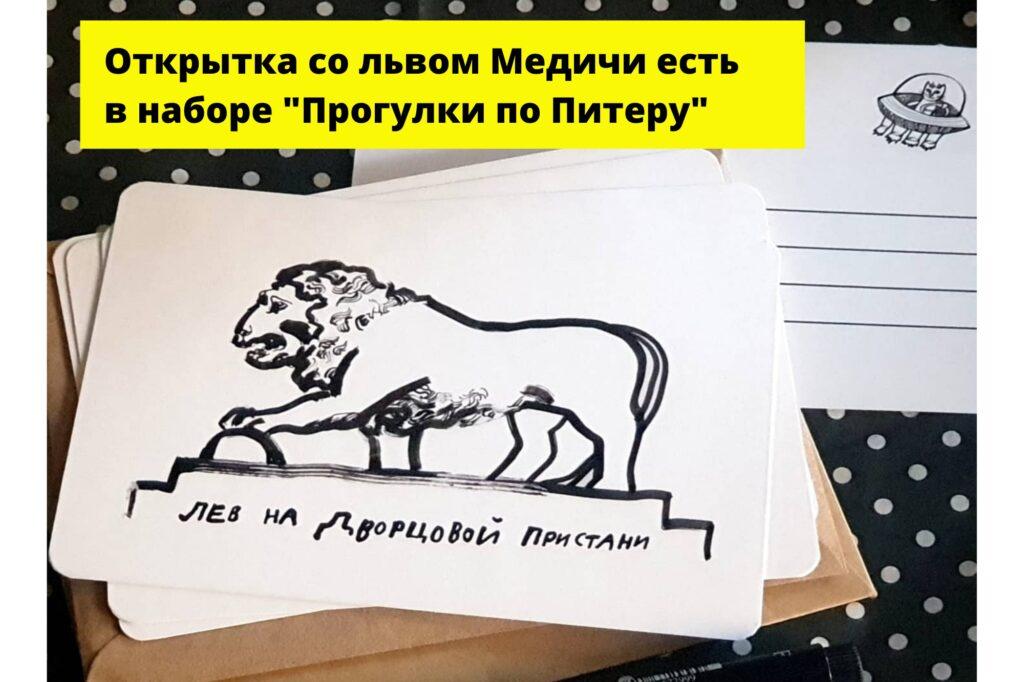 Блог Кати Осиной. Рисунки из путешествий. Бесконечные львы Медичи